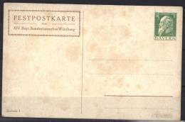 Bavière, Entier Postal Illustré Foire De Würzburg Juillet 1912 - Stamped Stationery