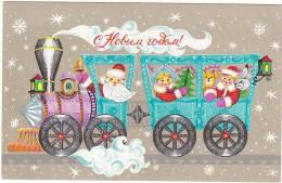 02929 Santa Claus Gifts Train Locomotive USSR PC - Anno Nuovo