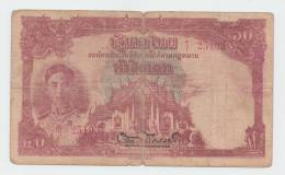 "Thailand 50 Baht 1945 ""aF"" P 57a  57 A (sig. 20) - Thailand"
