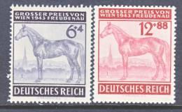 Germany B 244-5  *  FAUNA  HORSE - Germany