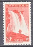 Cameroun  233  *  WATERFALLS - Cameroun (1915-1959)