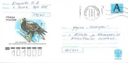 RUSSIAN 2001.09.20-04 Birds Of Russia. Golden Eagle - The Kind Globally Threatened With Extinction. - Águilas & Aves De Presa