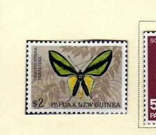 """Papouasie  Nouvelle-Guinée  (1966) """"Papillon"""" Neuf** - Papua New Guinea"""
