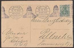 """LEIPZIG MWSt. """"Weihe Des Völkerschlacht-Denkmals 18.10.1913"""" Auf Ak Mit Denkmal - Deutschland"""