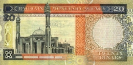 BAHRAIN P. 23 20 D 1998 UNC - Bahrein