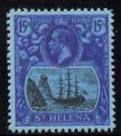 62018 - St Helena 1922-37 KG5 Badge 15s, Modern 'Maryland' Perf Forgery 'unused' As SG 113 - The Word Forger... - Stamps