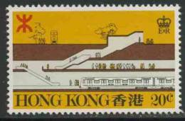 Hongkong 1979 Mi 357 YT 351 ** Diagrammatic View Of Railway Station – Mass Transit Railway / U-Bahn-Haltestelle - Treinen