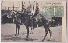 Luxembourg - Gendarmes Luxembourgeois - Luxemburger Gendarmen 1912 - Aloyse Anen - Unclassified
