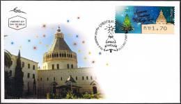 ISRAEL - 2011 - Christmas - Season´s Greetings - Basilica Of The Annunciation - Self-Adhesive ATM Postage Label - FDC - Christmas