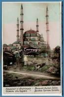 TURQUIE -- ANDRINOPLE - Turquia
