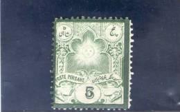 IRAN 1882 * - Iran