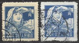 CHINA - KINA - FARM - NORMAL + LIGHT BROWN PAPER - 1955 - Usati