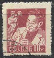CHINA - KINA -  LIGHT BROWN PAPER - 1955 - Usati
