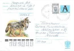 RUSSIAN 2002.10.07-02 Wolves - Postzegels