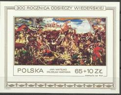 PL 1984-2882 300A°BATTEL FOR WIEN AGAINST TURKEY, POLAND, S/S, MNH - Militaria