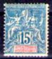 Type Sage 15c  Papier Quadrillé - Nouvelle-Calédonie