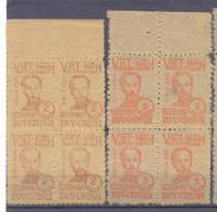 1948. North Vietnam, President Ho Chi Min, 2v In Blocks Of 4 Stamps, Mint/** - Vietnam