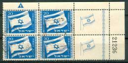 Israel PLATE BLOCK - 1949, Michel/Philex No. : 16, - USED - *** - - Hojas Y Bloques