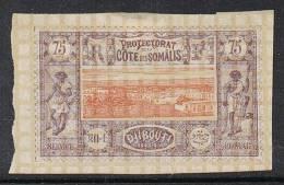 COTE DES SOMALIS N°16 N* - Côte Française Des Somalis (1894-1967)