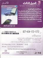 Libya, Prepaid S, PC And Cellphone. - Libya