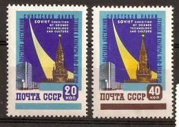 Russia Soviet Union RUSSIE URSS 1959 New York Propaganda MNH - Nuevos
