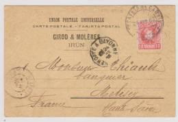 Cachet Convoyeur Ligne - Endaye à Bayonne   N°624 Type I R 1903 -  Carte Commerciale Girod & Moleres à Irun - Marcophilie (Lettres)