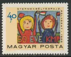 Hungary Ungarn 1968 Mi 2460 ** Two Girls Waving Flags - Drawing /  Kinder Mit Fähnchen - Kinderzeichnungen - Postzegels