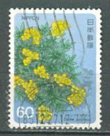Japan, Yvert No 1522 + - 1926-89 Emperor Hirohito (Showa Era)