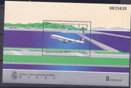 Macau1995: AIRPLANES Michel Block32mnh** Cat.Value18Euros - Macau