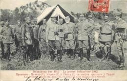 MONTENEGRO  Guerre Balkanique 1912 Les Princes DANILO ,MIRKO , PETAR Fils Du Roi NICOLAS  2 Scans - Montenegro