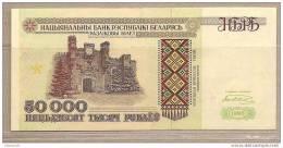 Bielorussia - Banconota Circolata QFDS Da 50.000 Rubli - 1995 - Bielorussia