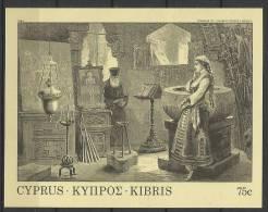 CYP 1984-610 ARTS, CYPRUS, S/S, MNH - Zypern (Republik)
