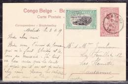 P 71 La Lukula, Arbre A Copal. + ZF Freimarke, Matadi Nach Lausanne 1919 (36870) - Ganzsachen