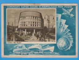 View Resita, Plane, Train, Ship, Car. ROMANIA Postal Stationery Cover / Postcard 1957 - Treni