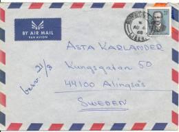 Liberia Air Mail Cover Sent To Sweden 6-8-1968 - Liberia