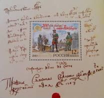 300 ANS DE LA POSTE DE ST PETERSBOURG 2003 - NEUF ** - YT BL 268 - MI BL 59 - 1992-.... Fédération