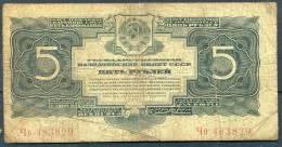 RUSSIA 1934 - 5 R - Rusia