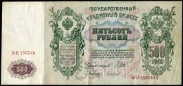 RUSSIA 1912 - 500 R (Pick 14) VF (folded In Two) - Russia