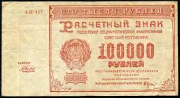RUSSIA 1921 - 100000 R (Pick 117) - Rusia