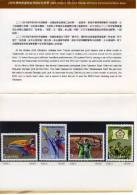 Folder 2004 Athens Olympic Games Stamps Taekwondo Archery Sport Taek Wondo - Summer 2004: Athens