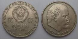 URSS 1 RUBLO 1970 - Rusland