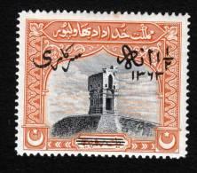 Pakistan, Bahawalpur, O8, Mint Hinged, Temple At Pattan Munara Surcharged, Issued 1945 - Pakistan