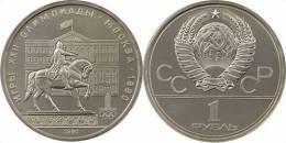 URSS 1 RUBLO 1980 - Rusia