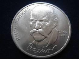 URSS 1 RUBLO 1990 125 ANIVERSARIO NACIMIENTO DE REIMIS - Rusia