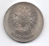 URSS 1 RUBLO 1985 - Russia