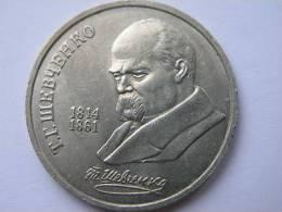 URSS 1 RUBLO 1991 - Rusia