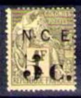 Timbre Des Colonies Française Surchargé 5c Sur 1 F - Non Classés