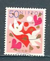 Japan, Yvert No 2626 + - 1989-... Emperor Akihito (Heisei Era)