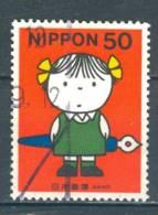 Japan, Yvert No 2862 + - 1989-... Keizer Akihito (Heisei-tijdperk)