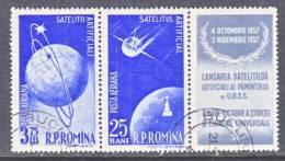 Romania C 51a  (o)  SPACE - Airmail